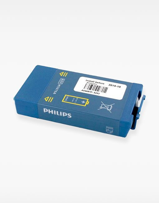Batería Philips HS1